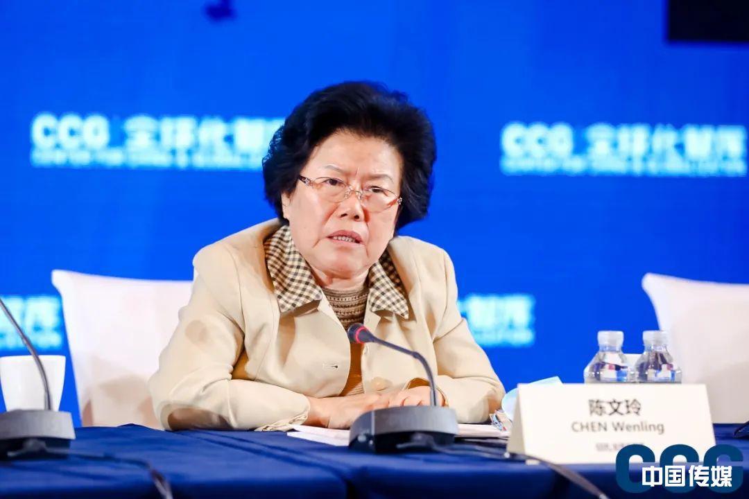<strong>陈文玲:必须改变分析国内外经济形势的传统思维方式</strong>