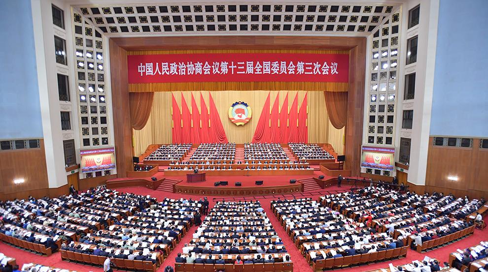 全国政协十三届三次会议开幕会举行 习近平等党和国家领导人出席