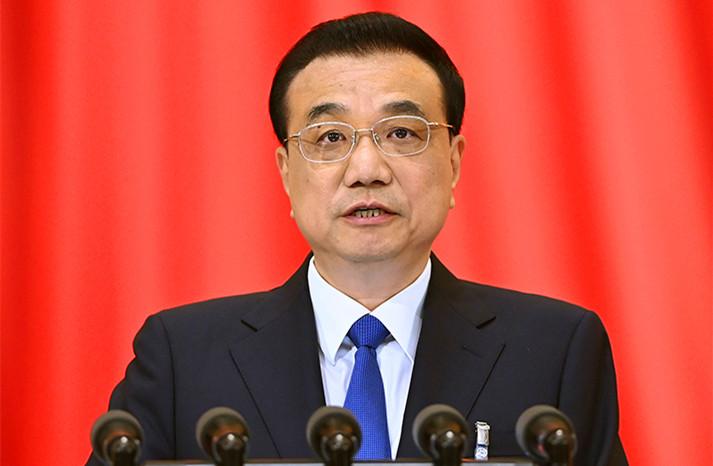 国务院总理李克强代表国务院向十三届全国人大三次会议作政府工作报告