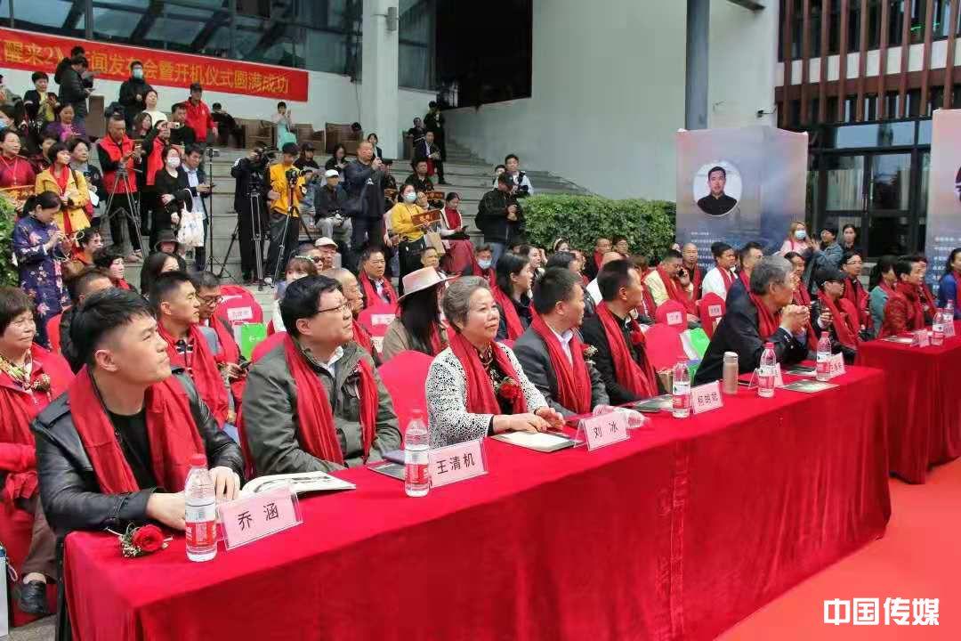 陶慧敏领衔主演的弘扬孝道电影《醒来2》开机仪式暨新闻发布会在温州成功举办