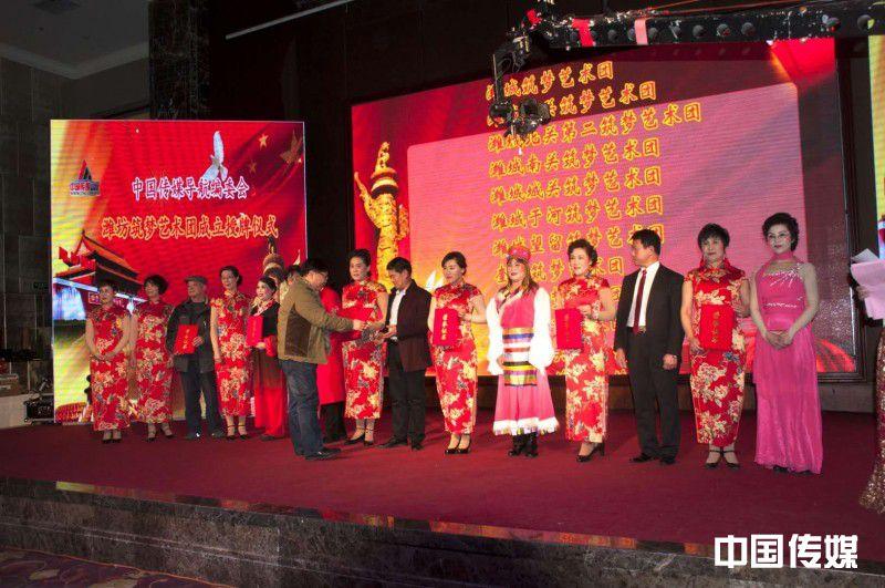 <strong>2018中国梦一家亲春晚暨潍坊筑梦艺术团成立和齐鲁筑梦艺术团先进集体和先进个人表彰晚会在潍坊举办</strong>