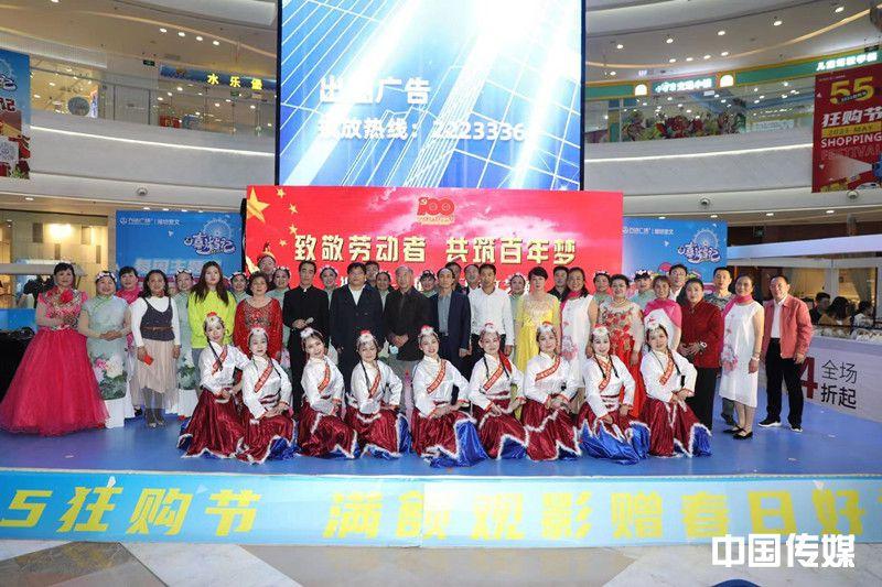 """齐鲁筑梦艺术团庆祝""""五一""""国际劳动节大型文艺晚会在山东潍坊成功举行"""