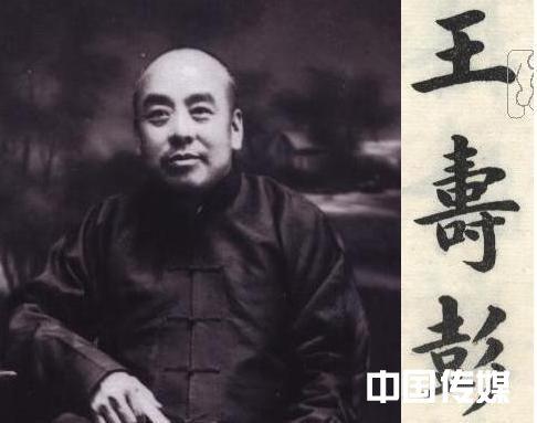 王寿彭与他的1903 ——探索发现王寿彭中状元的来龙去脉(续三十)