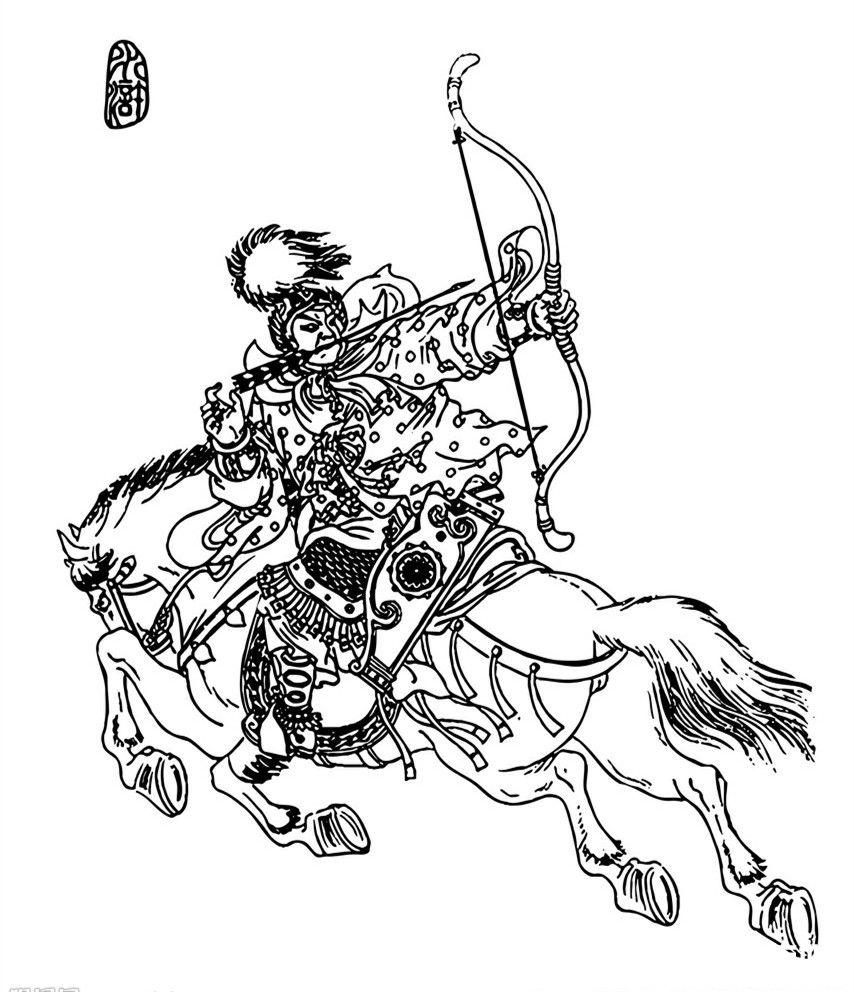 英 雄 史 诗 《水浒传》与潍坊 一部史诗仔细读   潍坊大地豪杰多(第四部分)