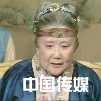 <strong>《潍坊与红楼梦》研究系列之一  《红楼梦》与潍坊 ——探寻昌邑姜氏家族与《红楼梦》曹氏家族的关系(7)</strong>