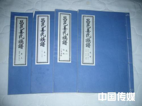 <strong>《潍坊与红楼梦》研究系列之一  《红楼梦》与潍坊 ——探寻昌邑姜氏家族与《红楼梦》曹氏家族的关系(11)</strong>