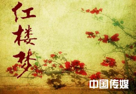 <strong>《潍坊与红楼梦》研究系列之一  《红楼梦》与潍坊 ——探寻昌邑姜氏家族与《红楼梦》曹氏家族的关系 (13)</strong>