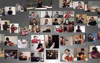 46位中国音乐家云合奏《红旗颂》
