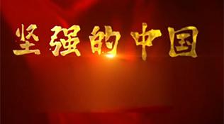 """抗""""疫""""原创音乐作品 《坚强的中国》""""激活""""青春力量"""