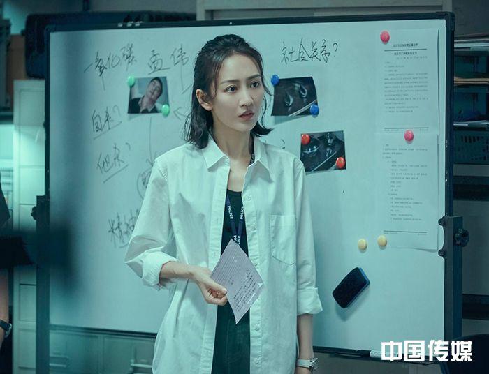 """经侦警察王鸥上线 """"猎狐行动""""跨境追逃"""